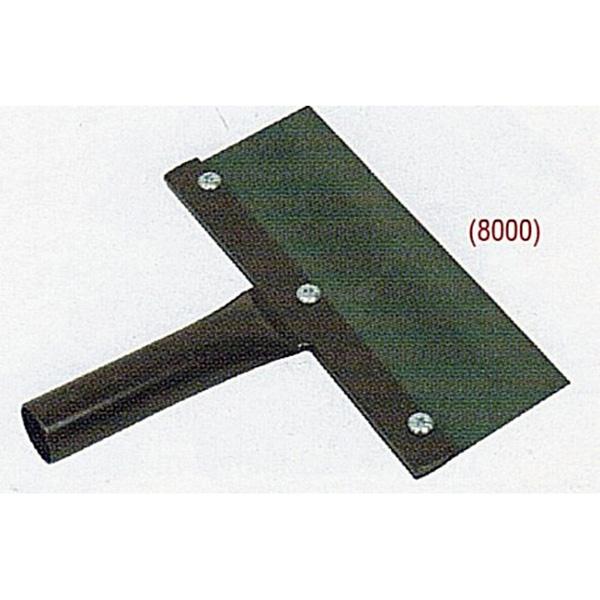 200mm Floor Scrapper