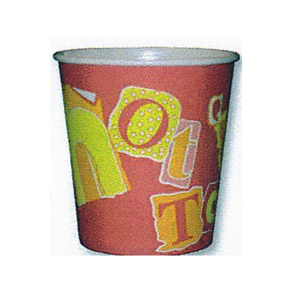 Hot Chip Cups