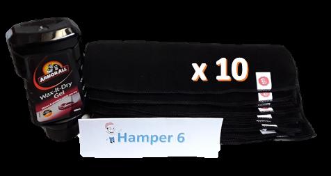 Hamper 6 - Armor All Wax & Microfibre Hamper