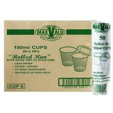 Plastic Cups 6oz x 1000 cups