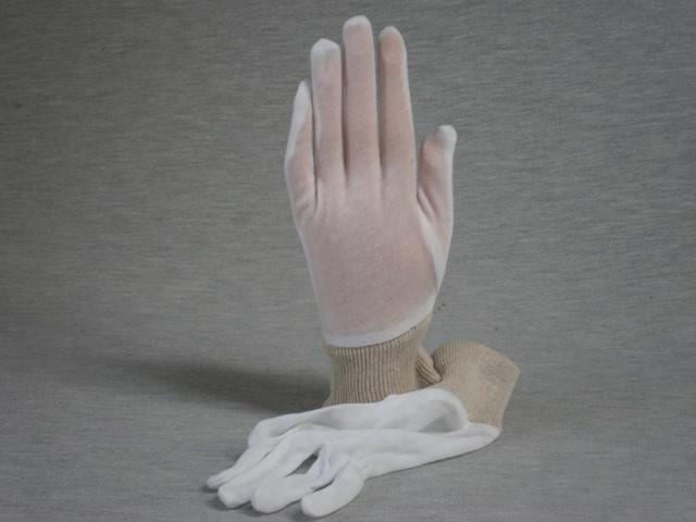Interlock Knit Cuff Gloves
